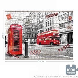 1000片伦敦印象拼图
