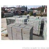 浪淘沙石材廠家 幻彩麻石材價格 雪浪石山水巖圖片