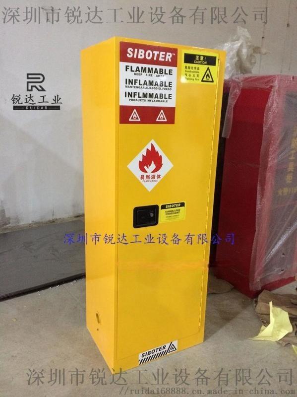 防爆柜化学品生物安全柜 实验室工业防火柜