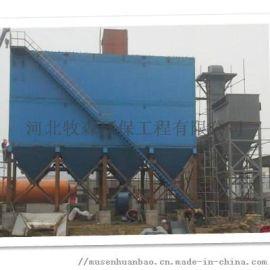 河北牧森LFEF型烘干机玻纤布袋除尘器