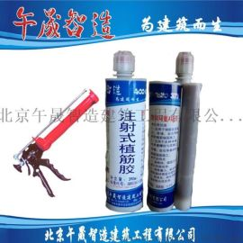 建筑锚固植筋用环氧树脂胶, 钢筋与螺栓锚固用结构胶