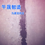 揚州環氧膠泥廠家, 油性環氧膠泥