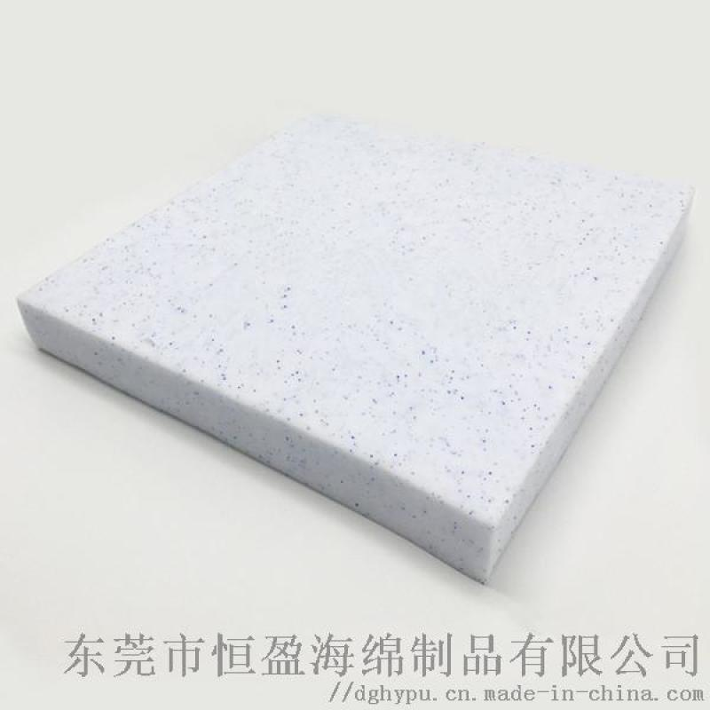 東莞海綿廠定製供應傢俱傢俬記憶海綿