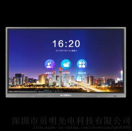 無限投屏視頻會議會議平板 陝西會簡單會議平板