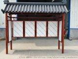 中国红定制垃圾分类亭垃圾广告牌/垃圾分类投放亭