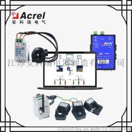 芜湖市产污治污设施分表计电生产厂家