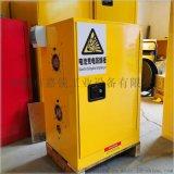 惠州锂电池防爆柜充电柜