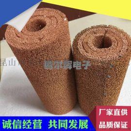 苏州供应多孔泡沫铜 散热泡沫铜 电解材料泡沫铜