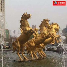 厂家定制铸铜雕塑造型突出艺术性强景观公园雕塑摆件