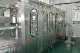 PET小型花生乳飲料加工設備|(4000型)全自動花生乳飲料生產線|飲料加工機器