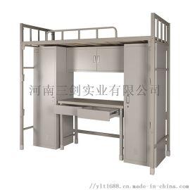 钢制制式组合营具上床下桌组合床单人内务床