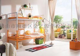 厂家直销善学双层铁床,创意双色学生一分二单层床