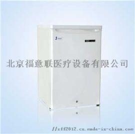 卫生室用冰箱