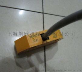 WESTLOCK變送器70-15541-531,