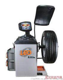 武汉利欧平衡机代理L9067型自动测量轮胎动平衡机