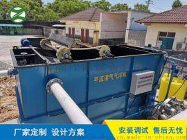 湖北黄冈市养猪场污水处理设备 气浮一体化设备竹源