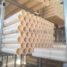 ABS管材 污水处理  管材 耐腐蚀 排污管曝气管