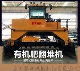 粪便处理设备|机械履带式翻堆机-有机肥处理设备厂家
