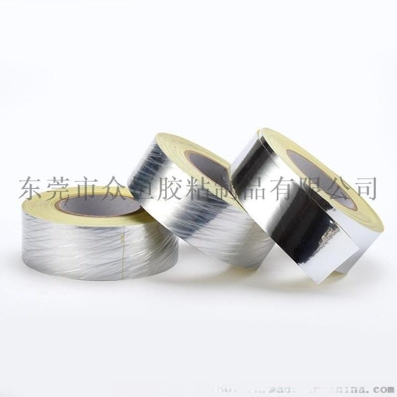银色包边胶带 亮银龙胶带 模切冲型遮光胶带