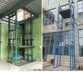 导轨新款配电箱式货梯液压单轨汽车升降机二三层厂房链条式双轨