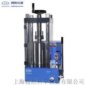 JDP-60J实验室电动等静压机 等静压专用压样机