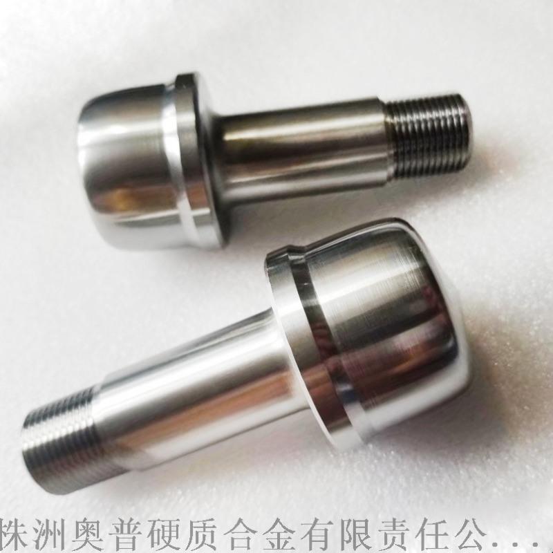 閥芯 閥杆 閥針 閥座 鎢鋼閥杆 鎢鋼閥芯