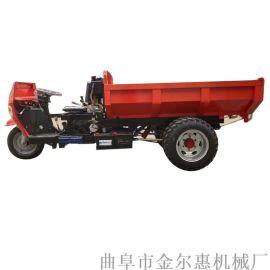 全封闭载重三轮车/矿区建筑2吨柴油三轮车