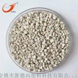 供應PP穀物纖維 食品級塑料 秸杆環保塑料