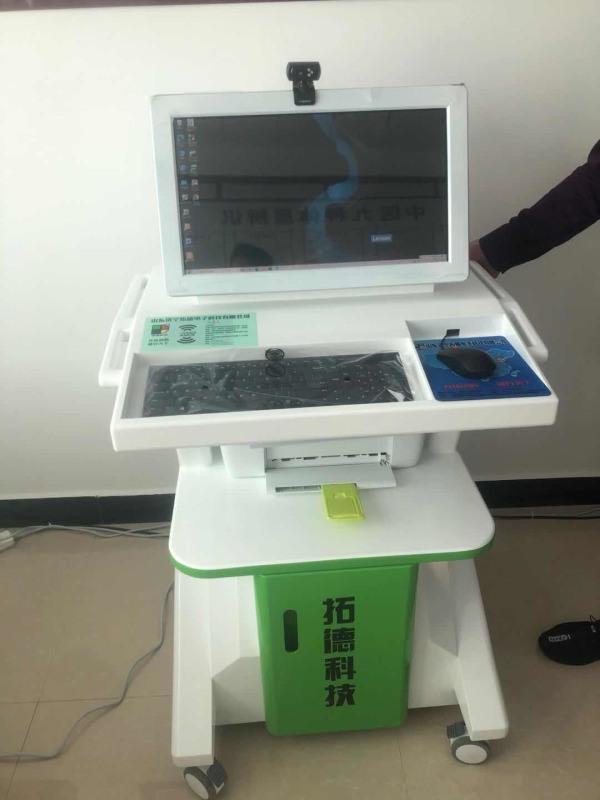支持阅读器信息录入儿童中老年体质辨识系统