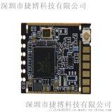 ZAPO W20 RTL8811AU 2.4G/5.8G双频 WIFI模块
