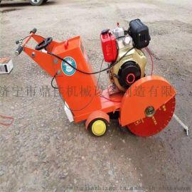 手推式柴油切割机切割深混凝土路面柴油切割机