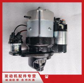 康明斯B3.3柴油发动机减速启动马达3924466
