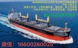 天津上海到杜阿拉散装船   物流