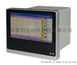 虹润NHR-8700C 32路触摸式彩色无纸记录仪