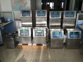 嘉兴市供应KGK喷码机墨水、溶剂、清洗剂、配件