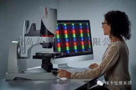 徕卡智能数码显微镜Leica DVM6