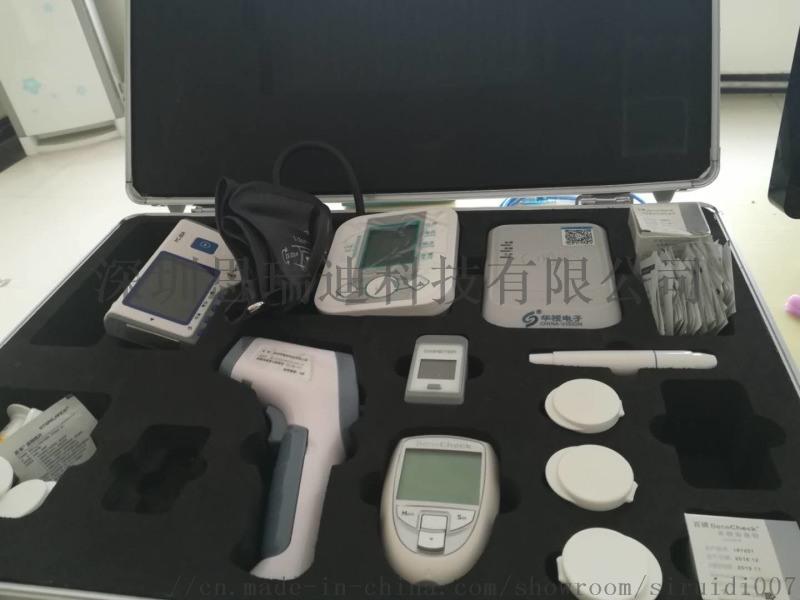 公共卫生健康检测一体机巡诊箱