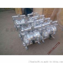 鸿奕BQG250/0.3矿用气动隔膜泵铝合金材质