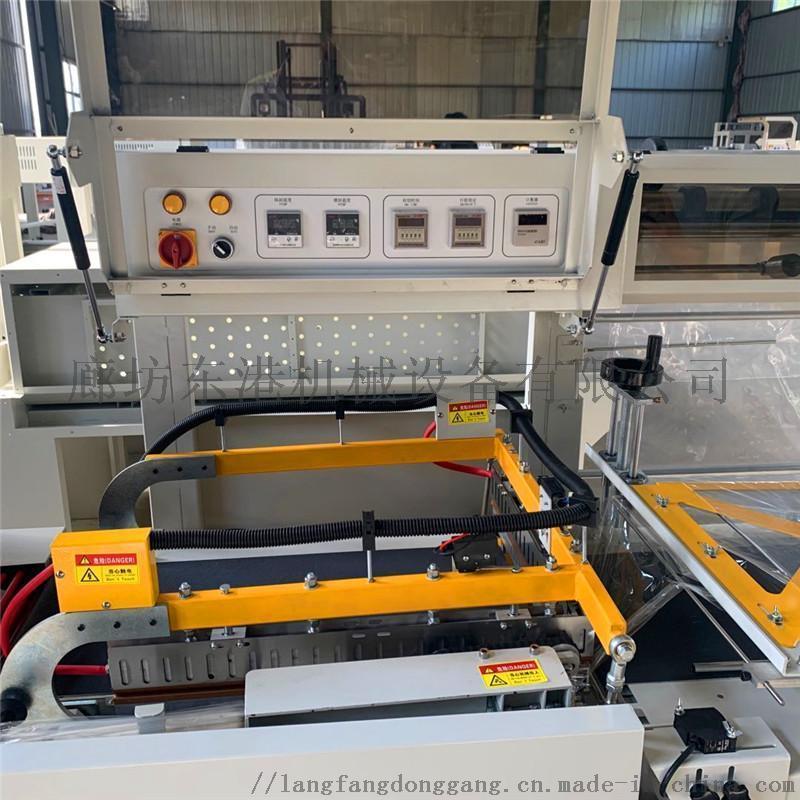全自动展示架包膜机  热收缩封切机