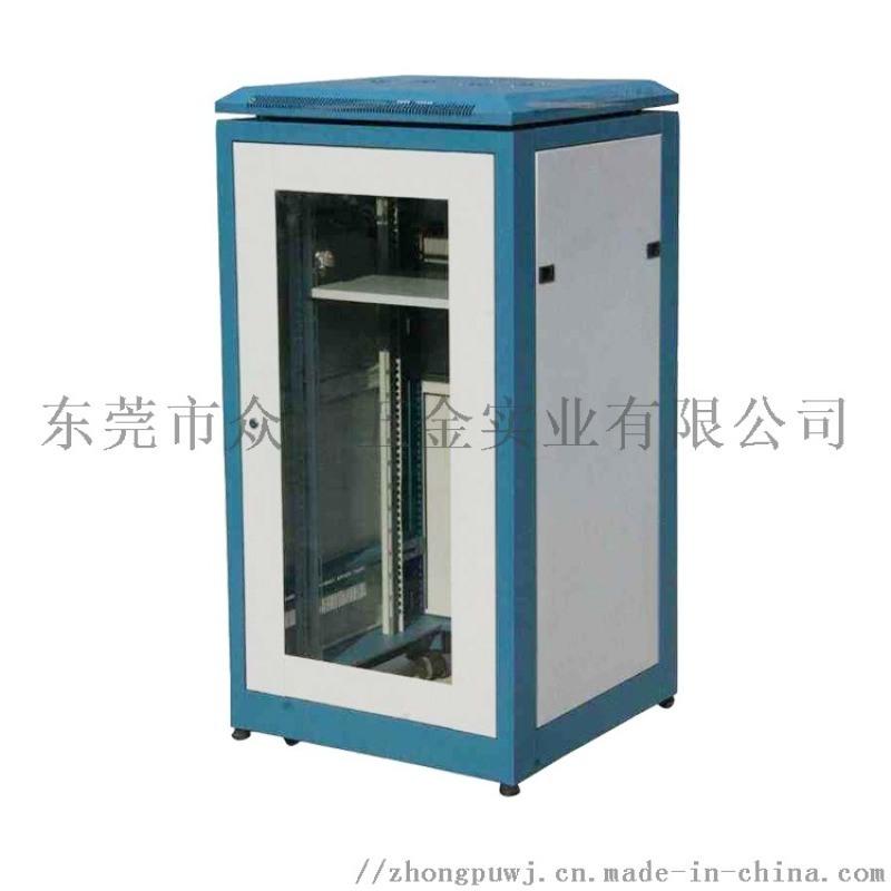 钣金机箱机柜众普五金不锈钢钣金加工定做激光切割加工