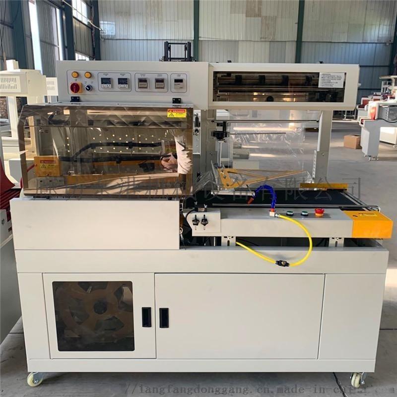 全自動展示架包膜機  熱收縮封切機