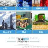 安徽淮南市海峰双声道超声波水表厂家