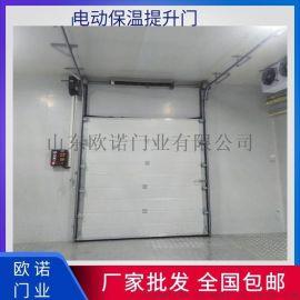 工业滑升门 厂房电动垂直提升门