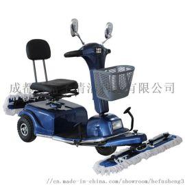 尘推车驾驶式尘推车物业商场用驾驶式尘推车
