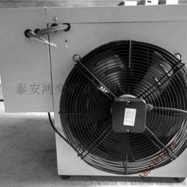 工业DNF4.5电暖风机耗电低 D20防爆电暖风机