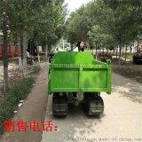 全地形履带运输车 园林农用运输车 运输车生产厂家