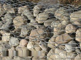 全国供应石笼网|石笼网箱|厂家直销