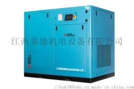 RD水润滑无油螺杆空气压缩机