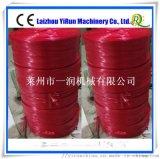 水冷平拉缠绕捆扎膜打包绳拔丝机械设备