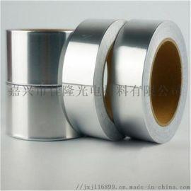 铝箔胶带   铜箔胶带